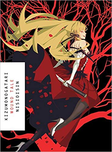 KIZUMONOGATARI Audiobook Download
