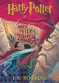 J.K. Rownling - Harry Potter And The Chamber Of Secrets Audiobook